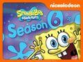 Thumbnail for version as of 10:17, November 26, 2011