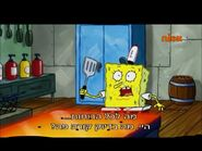 The Incredible Shrinking Sponge 006