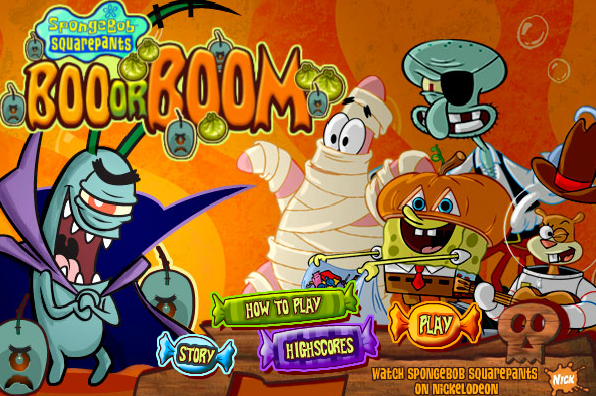 File:Boo or BOOM.png