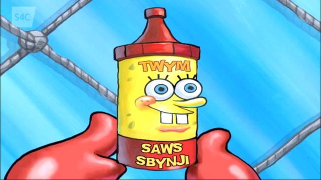 File:Sauce.PNG
