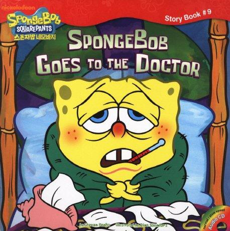 File:SpongeBob Goes to The Doctor - Korean version.jpg