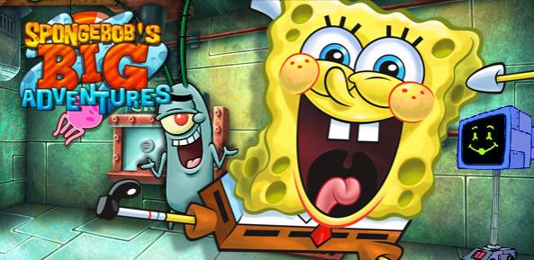 File:SpongeBob's Big Adventures.jpg