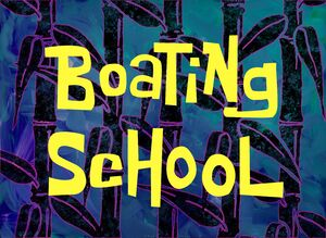 SB 2515-104 Boating School