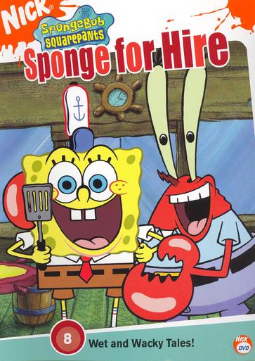 File:SpongeforhireDVD.png