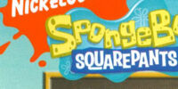 Spongicus (DVD)