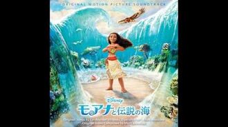 Moana - Shiny 【Japanese Soundtrack.ver】