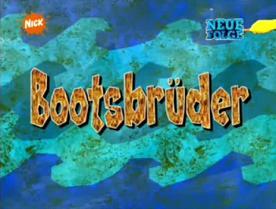 File:Bootsb.jpg