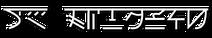 Sinchori Writing Example