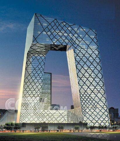 File:Cctv building.jpg