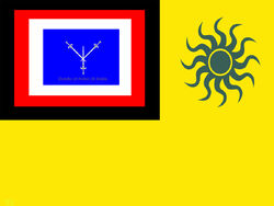 Army Ensign