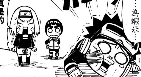 File:Rin slaps Obito.png