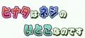 Thumbnail for version as of 23:30, May 29, 2012
