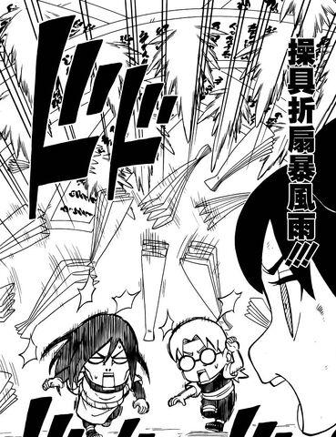 File:Tenten's Fan jutsu.jpg