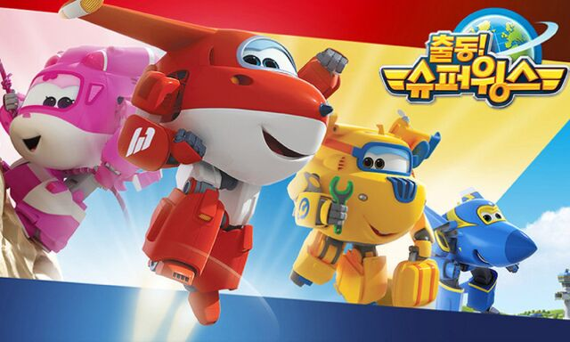 File:.028 Super Wings & Zachary 28 24 28 25.jpg