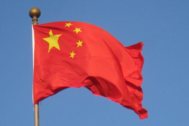 File:Chinese flag (Beijing) - IMG 1104.jpg