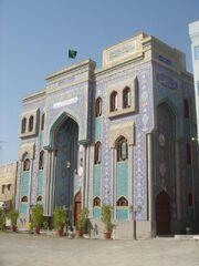 RealWorld Bin Suroor Mosque