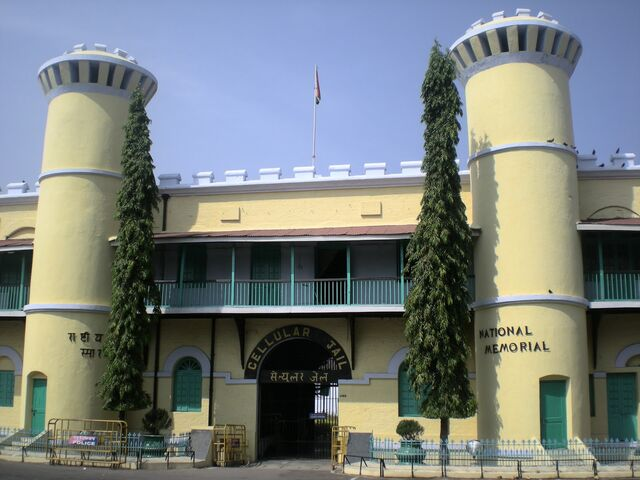File:Cellular Jail.jpg
