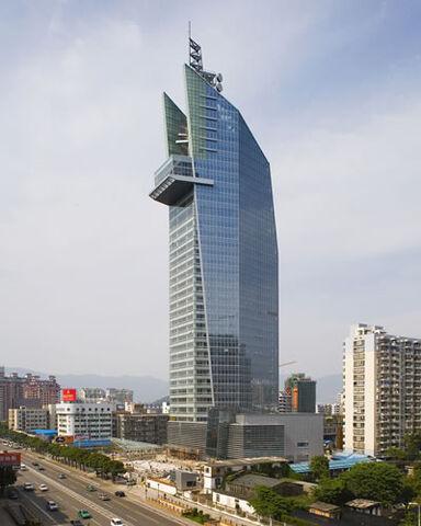 File:RealWorld Fujian Tower.jpg