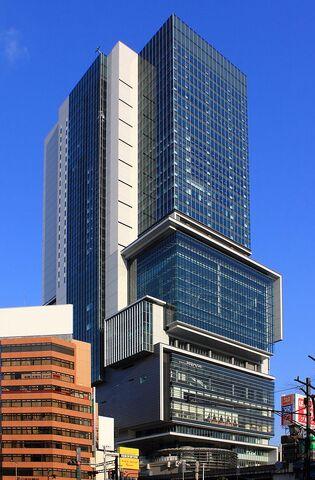 File:RealWorld Shibuya Hikarie.jpg