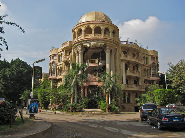 File:RealWorld Maadi Mansion.jpg