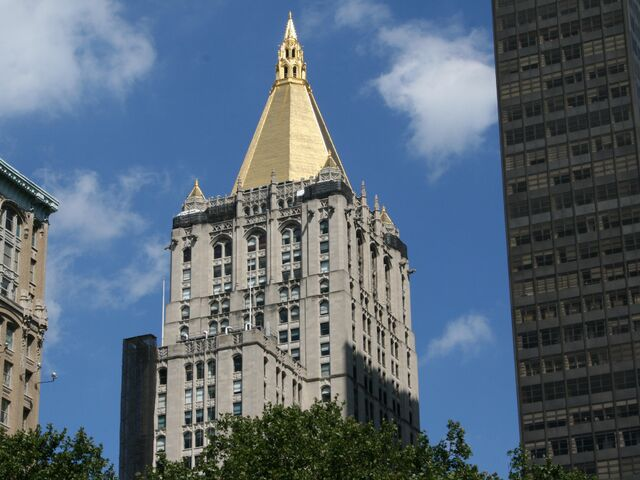 File:RealWorld New York Life Building.jpg