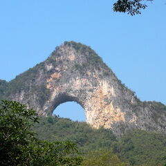Moon Hill (Real World)
