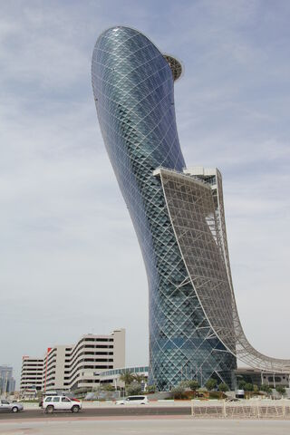 File:RealWorld Capital Gate Tower.jpg