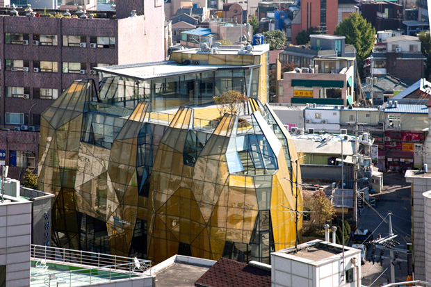 File:RealWorld Yellow Diamond Shopping Mall.jpg