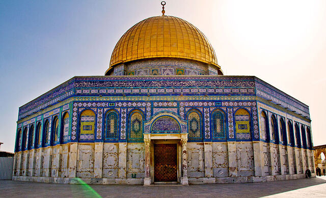 File:Dome of the Rock.jpeg