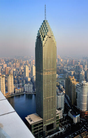 File:RealWorld Kerry Tower.jpg