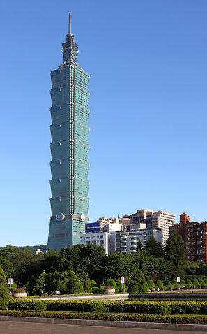 File:RealWorld Taipei 101.jpg