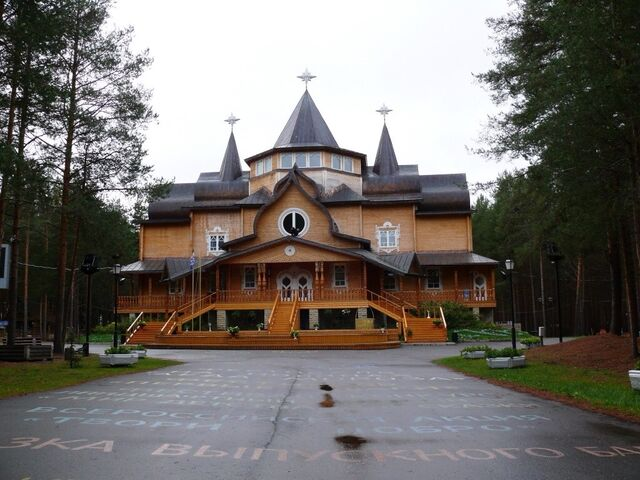 File:RealWorld Russian House.jpg
