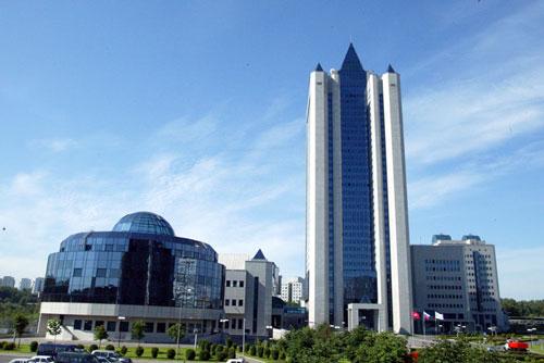 File:Gazprom Headquarters.jpg
