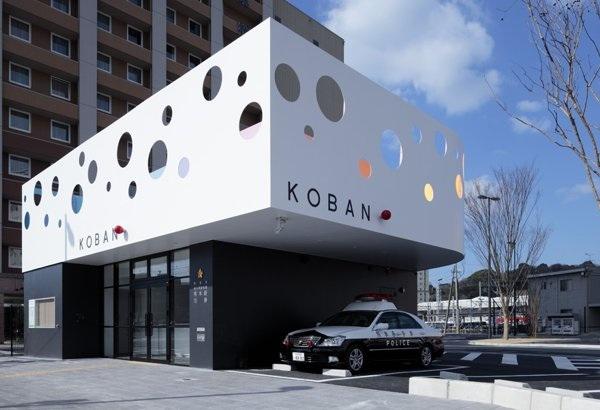 File:Koban Police Station.jpg