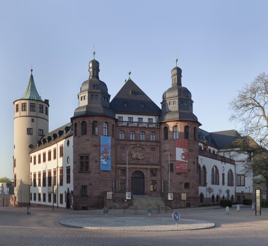 File:RealWorld Historical Museum of the Palatinate.jpg