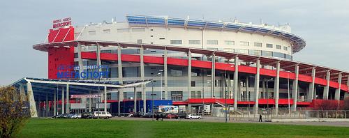 File:Megasport Arena.jpg