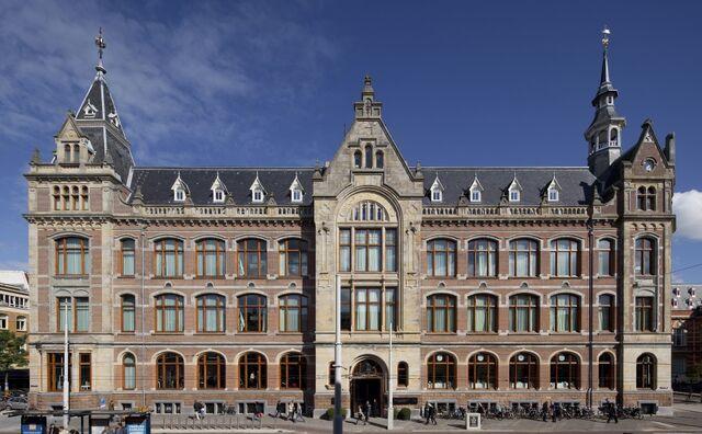 File:RealWorld Conservatorium Hotel.jpg