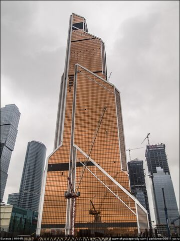 File:RealWorld Unigard Tower.jpg