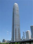 File:RealWorld International Finance Center.jpg