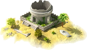 File:Mayan Observatory Initial.png