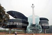 Piano and Violin House