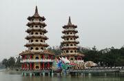 RealWorld Dragon and Tiger Pagodas