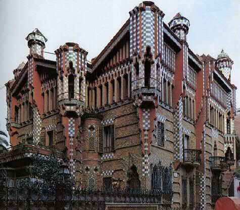 File:RealWorld Casa Vincens.jpg