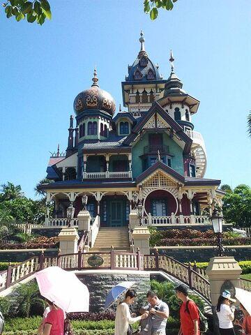 File:RealWorld Amusement Park Directorate.jpg