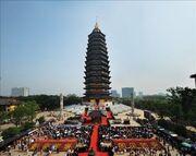 RealWorld Tianning Residence