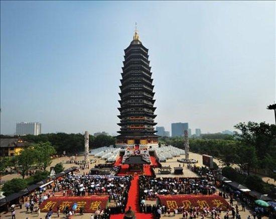 File:RealWorld Tianning Residence.jpg