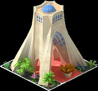 File:Azadi Tower.png
