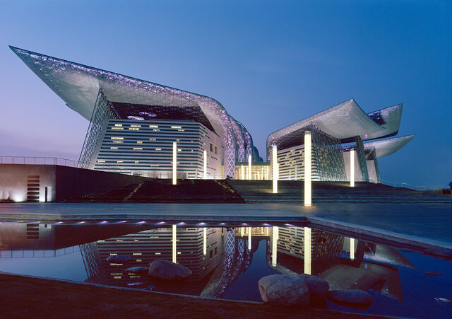 File:RealWorld Space Museum (Night).jpg