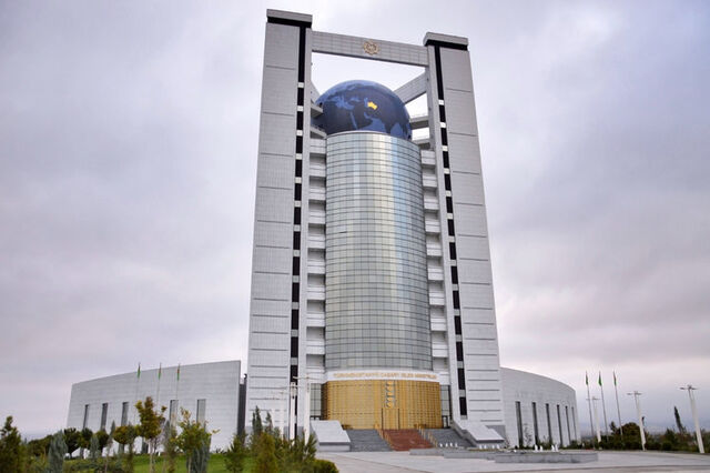 File:RealWorld Turkmenistan Ministry of Foreign Affairs.jpg