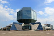 RealWorld National Library of Belarus
